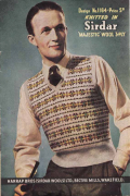 British War Time Sweater Vest
